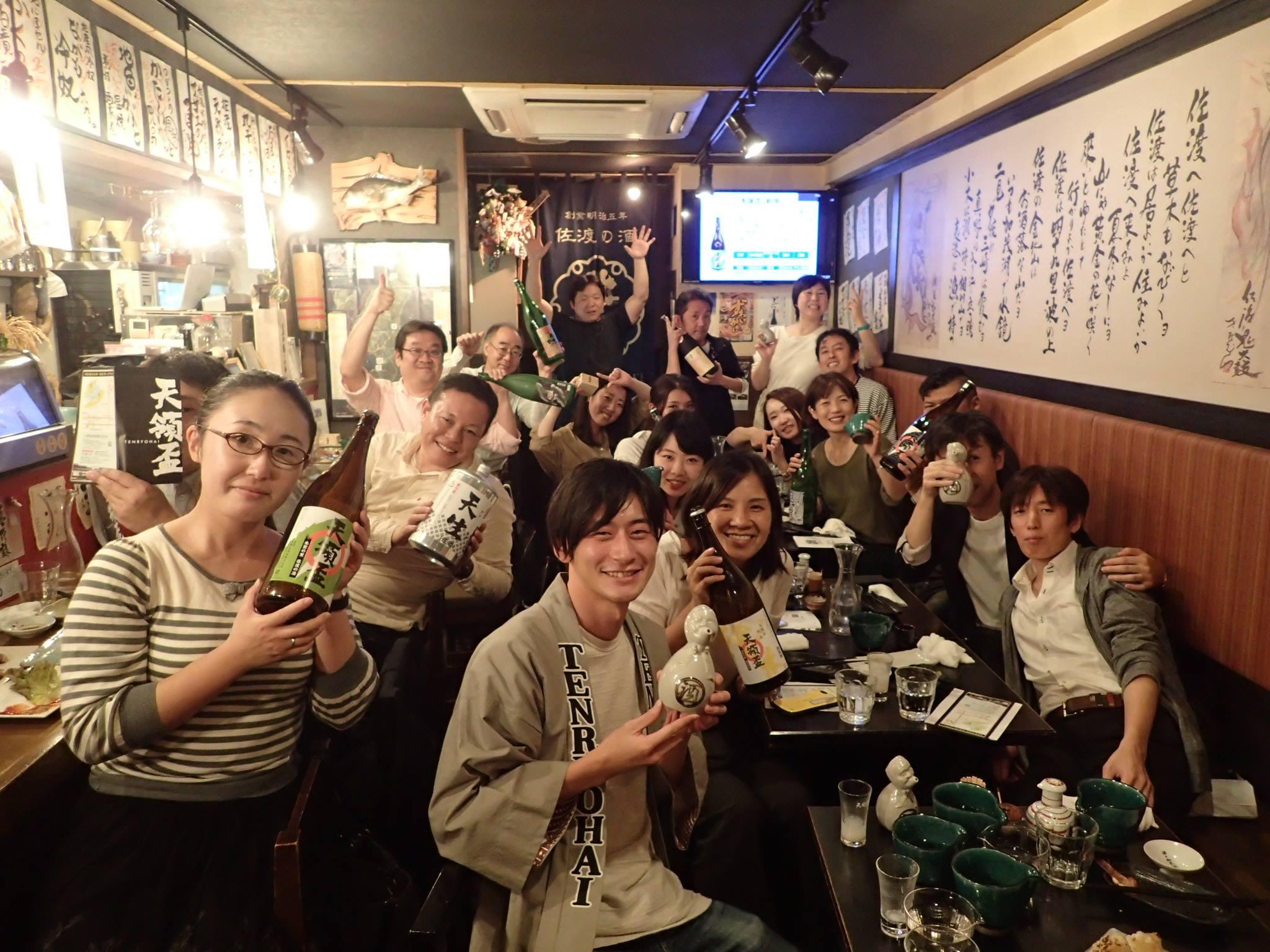 天領盃蔵元日本酒会 昨年の様子