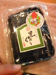 店主SaYaの営業日誌-Image6951.jpg